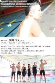 競泳水着メンズ男性練習用競泳