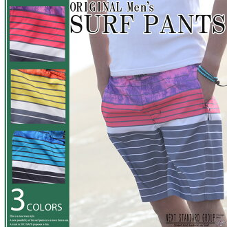 Men's swimsuit swim trunks surf pants men's swim pants shorts pool overseas travel shorts beach purple orange blue S M L LL 3L 4L