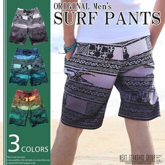 Men's swimsuit swim trunks surf pants men's swim pants shorts pool overseas travel shorts beach black orange blue S M L LL 3L 4L