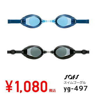 Goggles swimming Prime swimming goggles Rakuten shopping fs2gm