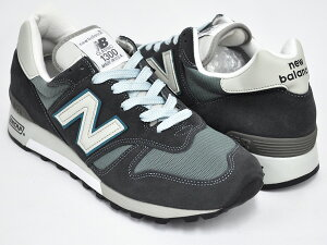 【MADE IN U.S.A.】NEW BALANCE M1300 CL【ニューバランス M1300 CL】STEEL BLUE (WIDTH D)