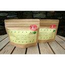 屋久島メッセンジャー 緑茶 ティーパック 20袋 YAKUSHIMA MESSENGER 屋久島 完全無農薬 緑茶 有機栽培 希少