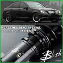 Eクラス メルセデス車高調 MERCEDES-BENZ E-CLASS W212 09-UP_ニチエ...