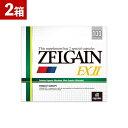 [2箱] ゼルゲイン ZELGAIN EXメンズサプリ 業界最大の242種類の成分を濃密高配合! シトルリン アルギニン 亜鉛 マカ クラチャイダム オルニチン 男性 体力 1