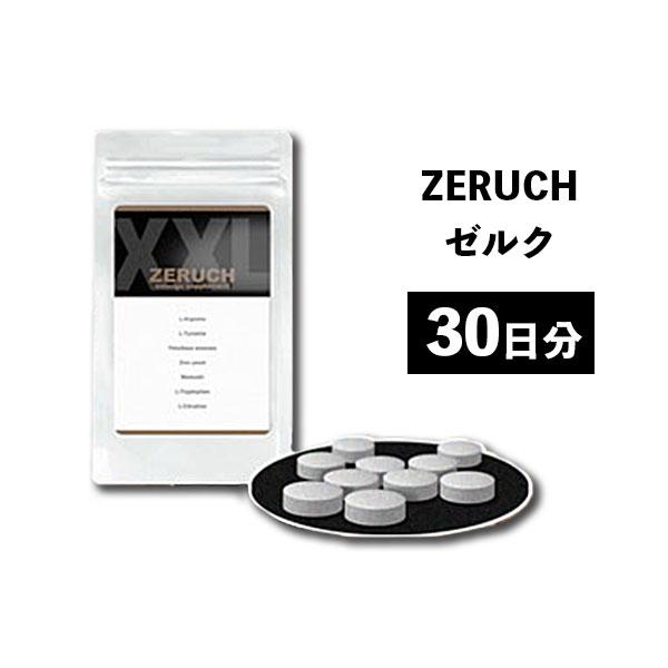 ミネラル, 亜鉛 ZERUCH 250mg30