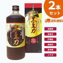 1本あたり4050円!【2本セット】焼酎蔵の発酵 黒豆力 7