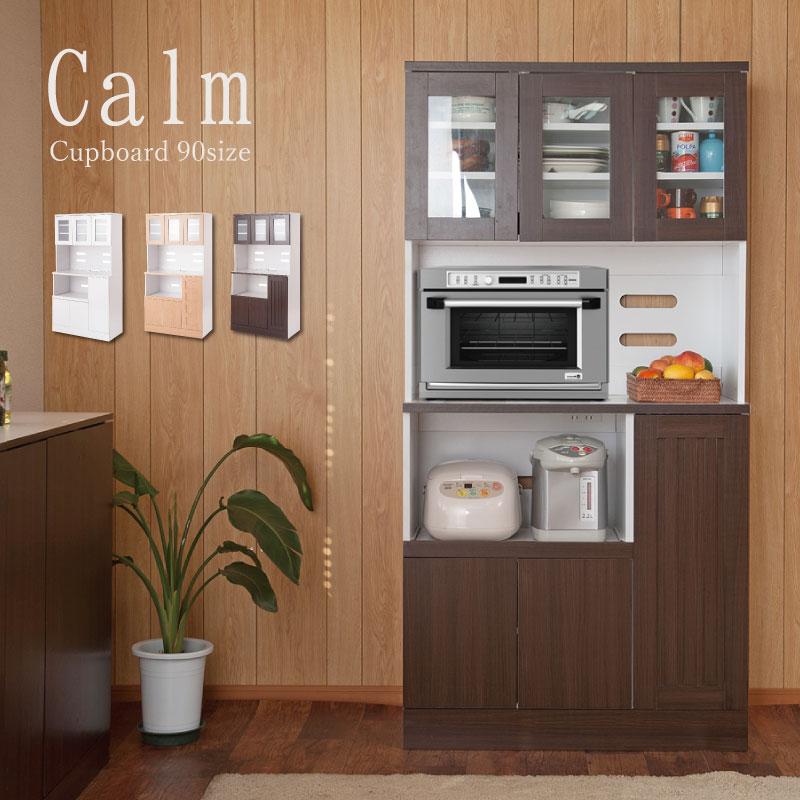 キッチン収納, 食器棚・キッチンボード  90