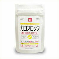 カロブロック スゴパワー 30 grain ★ 6,000 yen (tax incl.) or more shopping in! Sale sale sale! Weight loss supplement diet foods I げん配 Ligature supplement ファビノール phaseolamin カロブロックスゴ power
