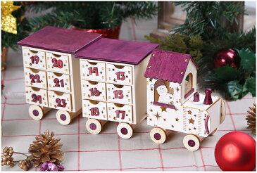 アドベントカレンダー サンタ 汽車 可愛い クリスマス インテリア 木 ウッド HM-1658