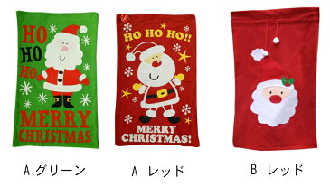 送料無料 クリスマス クリスマスイブ 大きい 大 袋 サンタクロース トナカイ サンタさん プレゼント袋 レッド バリエーション全3種類 お菓子 HM-1257 【 GMS01297 】