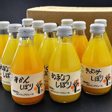 伊藤農園 100%ピュアジュース 15本 みかん・あまなつ・きよみ・はっさく・いよかん 和歌山県産 無添加