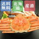 北海ズワイガニ鍋