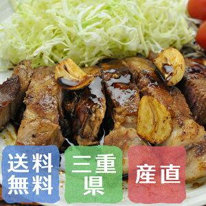 分厚いグローブ肉に黒く濃いめのタレ三重県四日市市のご当地グルメ【とんてき・グローブ肉】ご...