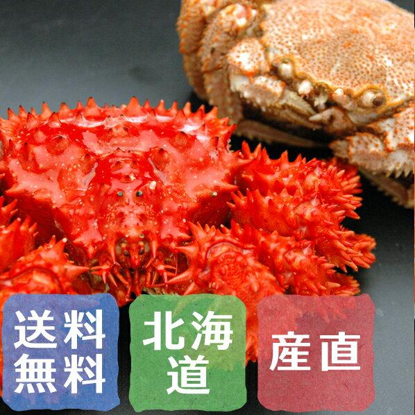 花咲蟹と毛蟹の2種競演セット 北海道産 約500g×各1尾