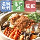 北海道毛蟹鍋