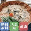 商品画像:JR東日本商事いいものステーションの人気おせち2018楽天、広島県産 大きな牡蠣の土手鍋セット【カキ鍋】【広島県】