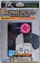 手品 マジックテンヨー 超メンタルマジック・シリーズハイパーESPカード   ギフト対応 あす楽 おうち時間 大人かわいい雑貨