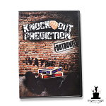 KnockoutPrediction1