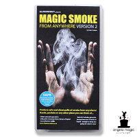MagicSmoke