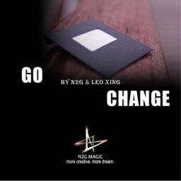手品 マジックGo Change by N2G and Leo Xing Go Change ゴーチェンジ   ギフト対応 あす楽 おうち時間 大人かわいい雑貨