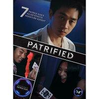 Patrified