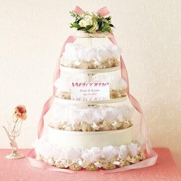 エレガントハートクッキー60個セット プチギフト 結婚式 ウェディング 披露宴 名入れ オーダー お菓子