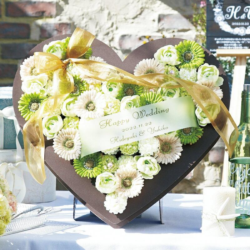 ハートガーデン 53個セット プチギフト 結婚式 ウェディング 披露宴 名入れ オーダー ウェルカムボード