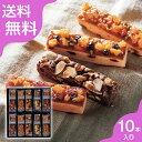 【送料無料】六本木アマンド ROPPONGI CAKE BA