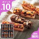 六本木アマンド ROPPONGI CAKE BATON<六本