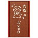 【楽天スーパーSALE】 5個以上 送料無料 【出産内祝い】 (名入れ) 長崎堂 カステーラ(小) NT-15の商品画像
