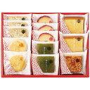 【楽天スーパーSALE】 送料無料 【出産内祝い】ひととえ 粋撰菓 お菓子詰合せ SKB-15の商品画像
