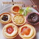 アレルギー対応ケーキ(お試し12個セット)≪もも(2個)/りんご(2個)/ブルーベリー(2個)