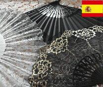 スタンダードアバニコ(扇子)約21.5cmレース/全部で3種類/アンダルシア地方/フラメンコ/ダンス/スペイン/ブラック/黒/キレイ/綺麗/美しい/シルバー/グレイ/ゴールド/金色