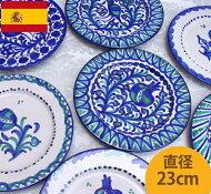 スペイン・グラナダ陶器丸皿直径20cm/アンダルシア地方指定工房からお届け、雑貨/絵皿/ザクロ/鳥/バード/小鳥/お土産/料理/お皿/平皿