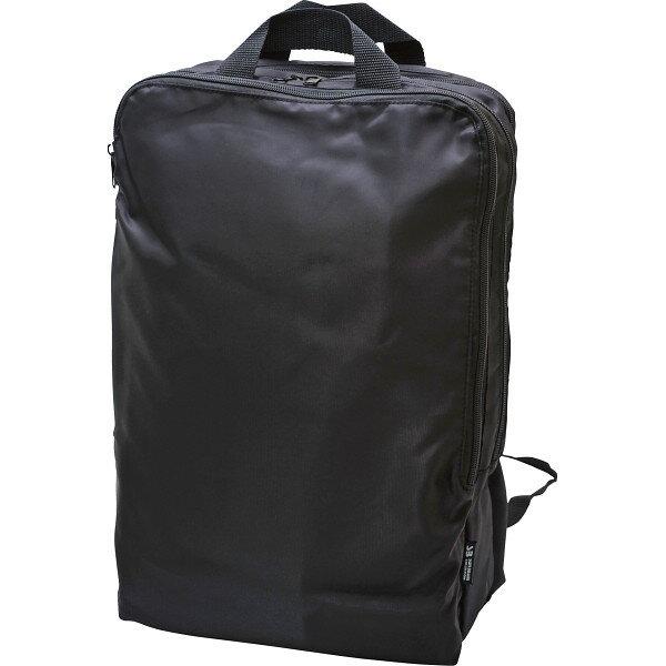 メンズバッグ, バックパック・リュック  H3090