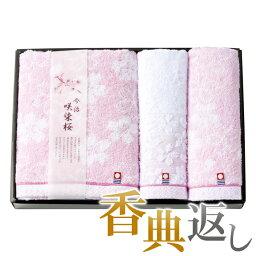 香典返し 30%OFF 咲染桜 タオルセット
