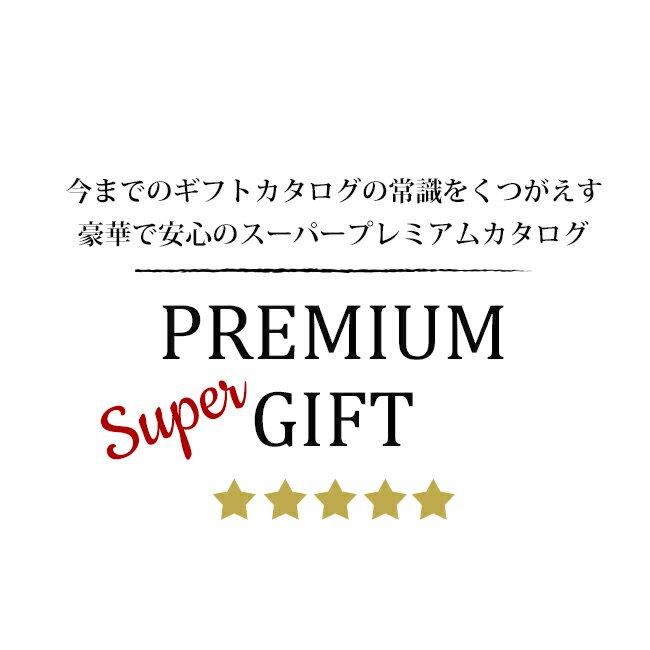 カタログギフト 内祝い【4800円コース】グル...の紹介画像3