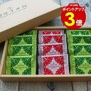 【あす楽】千疋屋 クッキー【送料無料】お菓子 フルーツラング