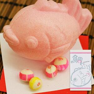 めで鯛 味噌汁最中 MEDE鯛 ギフト 結婚内祝い 出産祝い 引き出物 結婚祝い おもてなし かわいい 安い ピンク 魚 赤だし 白みそ プチギフト お出迎え 寿 お礼 お返し お祝い