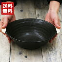 【2個セット】ひとり鍋 炎の器 ラーメン鉢セット 手作り ギフト 内祝い 結婚内祝い 出……