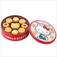 ハロー キティ HELLO KITTY ブルボン リトルバタークッキー キャラクター ベビー 誕生日【ギフト 内祝い 結婚祝い 出産祝い 結婚内祝い 出産内祝い 引き出物 お返し 快気祝い ホワイトデー】
