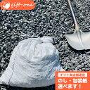 愛知県産 石 砂利 いし イシ isi 砕石 15L (約20Kg) 土のう 敷石 職人 骨材 送料無料 日本産 国産