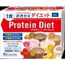 DHC プロテインダイエット50g×15袋入(5味×各3袋) ダイエット プロティンダイエット 食品 DHC Protein Diet おきかえ食