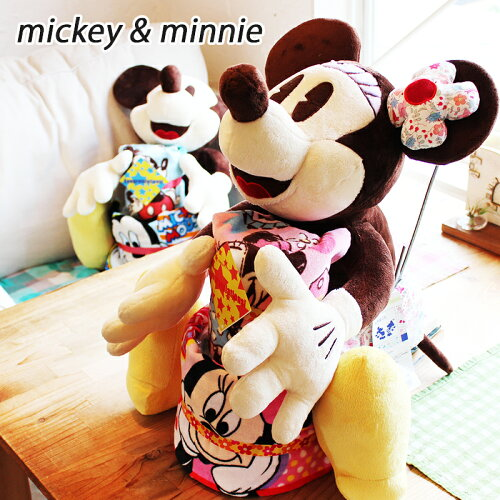 おむつケーキ ディズニー ミッキー 出産祝い 人気 男の子 女の子キャラクター 抱き枕 のセット 出...