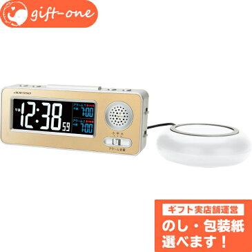 振動式目覚まし電波時計 時計 壁掛け デジタル おしゃれ 置き 電波 北欧 ギフト プレゼント SS
