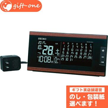 電波目覚まし時計(AC電源タイプ) 時計 壁掛け デジタル おしゃれ 置き 電波 ギフト プレゼント SS