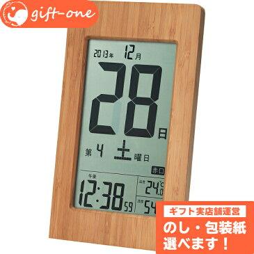 竹の日めくり電波時計 時計 壁掛け デジタル おしゃれ 置き 電波 ギフト プレゼント SS
