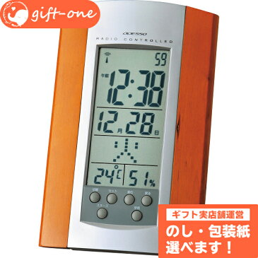 電波時計 時計 壁掛け デジタル おしゃれ 置き 電波 ギフト プレゼント SS