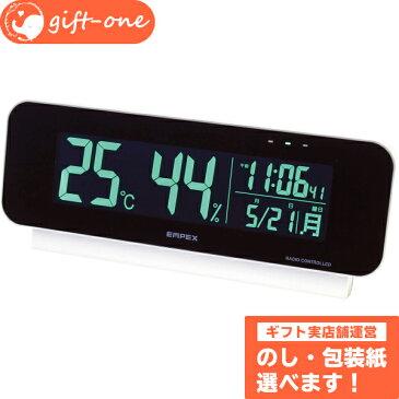 電波時計付デジタル温湿度計 時計 壁掛け デジタル おしゃれ 置き 温度 電波 ギフト プレゼント SS