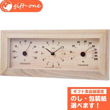 フォレ温・湿度計・時計 時計 壁掛け デジタル おしゃれ 置き 温度 電波 ギフト プレゼント SS
